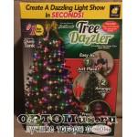 Гирлянда Tree Dazzler 64 шт на новогоднюю елку
