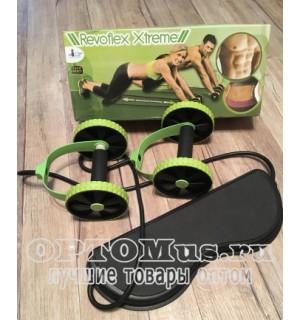 Тренажер Revoflex Xtreme оптом