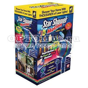 Звездный проектор Star Shower Motion оптом.