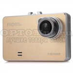 Автомобильный видеорегистратор Car Camcorder Full HD 1080 гладкий