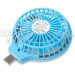 Портативный usb вентилятор Beauty Fan