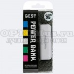 Power bank Best 3000 mah