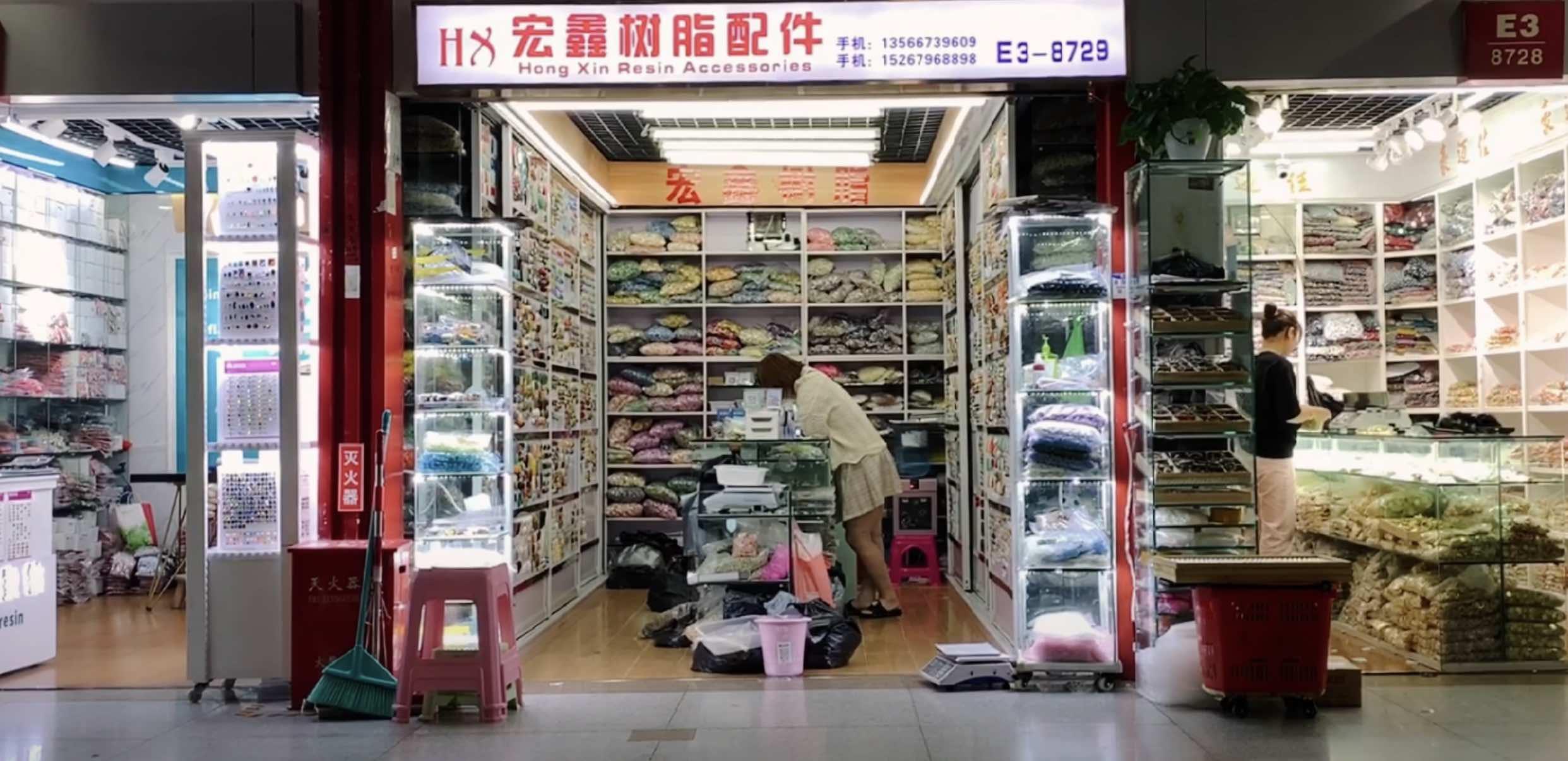 товары из китая оптом